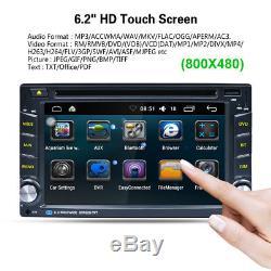 F6002B CD/DVD Player MP5 MP3 Bluetooth 6.2 HD Touch + 8GB Map Card GPS Nav